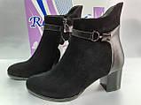 Класичні демісезонні замшеві черевики Romax, фото 5