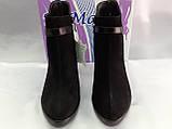 Класичні демісезонні замшеві черевики Romax, фото 4