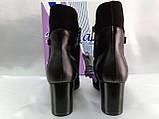 Демисезонные классические замшевые ботинки Romax, фото 6
