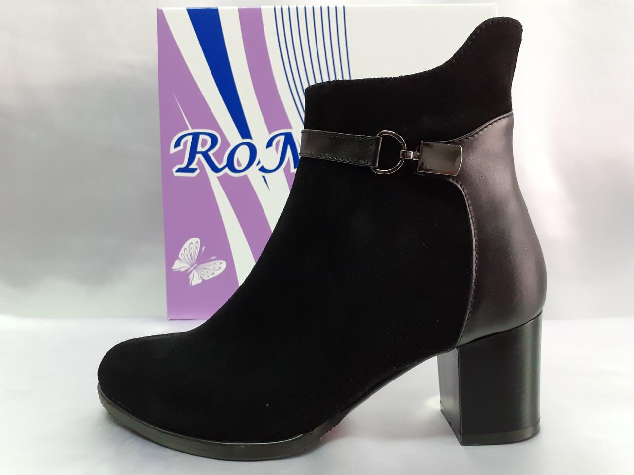 Демисезонные классические замшевые ботинки Romax