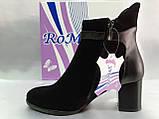 Демисезонные классические замшевые ботинки Romax, фото 2
