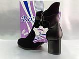 Демисезонные классические замшевые ботинки Romax, фото 8