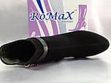 Демисезонные классические замшевые ботинки Romax, фото 9