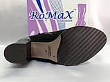 Класичні демісезонні замшеві черевики Romax, фото 10