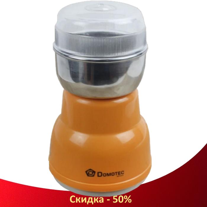 Электрическая Кофемолка Domotec KP-125 - Электроимпульсная кофемолка 180Вт из нержавеющей стали (R199)