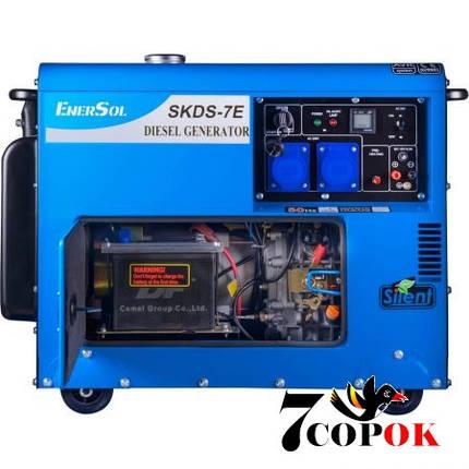 Генератор дизельный EnerSol SKDS-7EB, фото 2