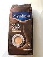 Кава в зернах Movenpick Caffe Crema, 1 кг