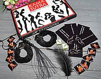 Набір з наручниками Камастура і еротичними фантами, фото 1