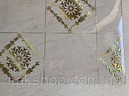 Мягкое стекло Скатерть с лазерным рисунком для мебели Soft Glass 1.3х0.8м толщина 1.5мм Золотистая клетка, фото 3
