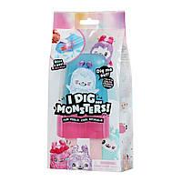 I DIG MONSTERS Монжи – новая игрушка 2020 года, с которой ваши дети захотят поиграть