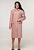 Пальто женское демисезон , с 44-54 размер