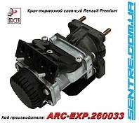 Кран тормозной главный Renault Premium 5010260033 / 5001844787 / 4614945020 Турция, фото 1