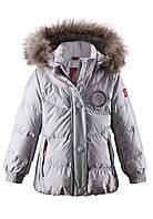 Куртка-пуховик Reima Magena 521341-9100 размеры на рост 116, 122, 128 см