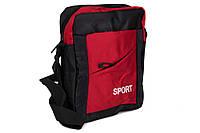 Сумка Sport 7706