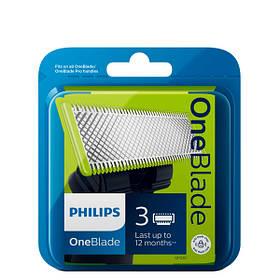 Сменные лезвия Philips OneBlade QP230/50 3 шт. ЕС