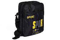 Сумка Sport 8905