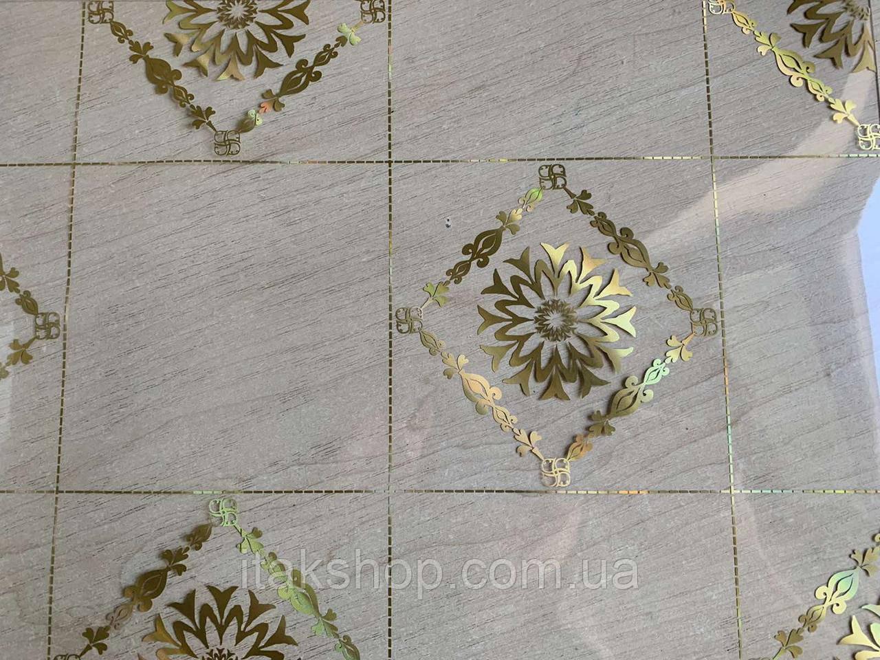 Мягкое стекло Скатерть с лазерным рисунком для мебели Soft Glass 2.1х0.8м толщина 1.5мм Золотистая клетка