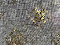 Мягкое стекло Скатерть с лазерным рисунком для мебели Soft Glass 2.1х0.8м толщина 1.5мм Золотистая клетка, фото 2