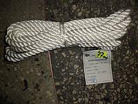 Строп / трос буксирный 6,0м/-0,3м