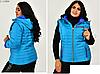 Куртка жіноча зі знімним рукавом батал, з 42-66 розмір