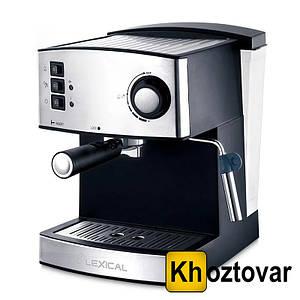 Кофемашина с капучинатором Lexical LEM-0602 | 850W