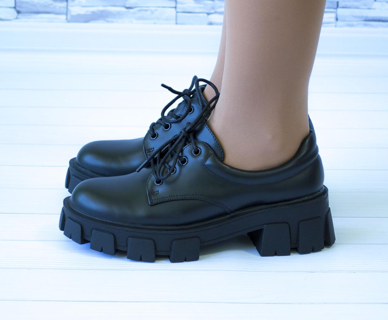 Туфли мартинсы черные стильные женские эко кожа на шнурках