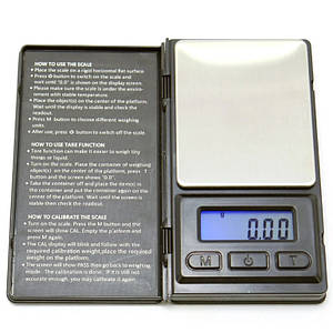Весы ювелирные А05 (ZBJB2009)