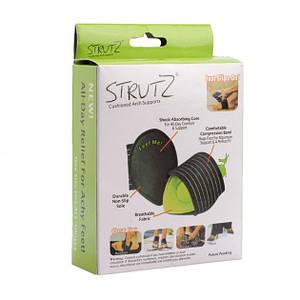 Стельки ортопедические супинаторы Strutz (WM-24) (200)