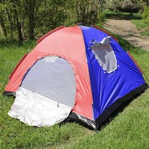 Палатка туристическая дуговая трехместная 200*200 см