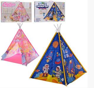 Палатка Вигвам детская