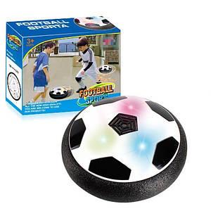 Светящийся диск - мяч Football Hover Ball