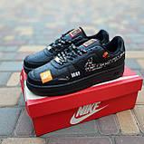 🔥 Мужские кроссовки повседневные Nike Air Force 1 x Off-White Low Just Do It Pack Чёрные (найк аирфорс), фото 8