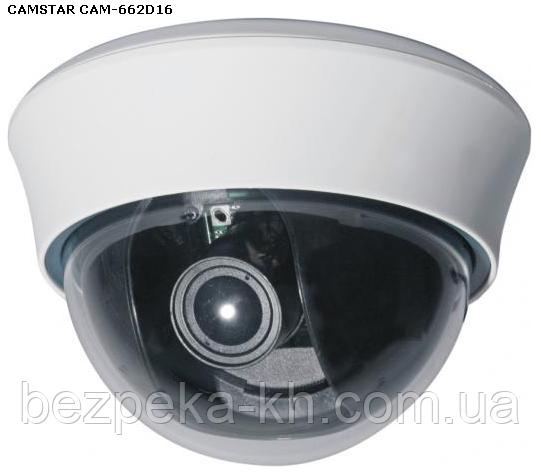 Видеокамера CAMSTAR CAM-662D16