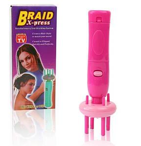 Электрическая машинка устройство для плетения косичек Braid X-press