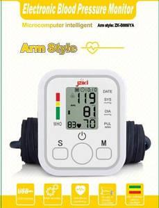 Цифровой измеритель артериального давления, тонометр Arm Style 869YA
