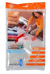Вакуумный пакет для хранения Vacuum Bag, 60*80 см, с клапаном, прозрачный