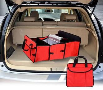Органайзер — холодильник в багажник автомобиля Trunk organizer & cooler