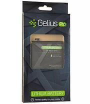 Аккумулятор Gelius Pro для MEIZU M3s (BT15) 3000mAh, фото 2