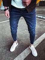 Вузькі чоловічі джинси, фото 1