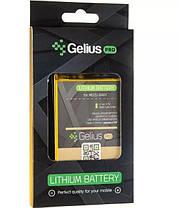 Аккумулятор Gelius Pro для MEIZU M5 (BA611) 3000mAh, фото 2