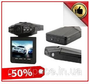 Автомобильный видеорегистратор DVR, HD, обзор 120° ночное видения, видео регистратор в авто