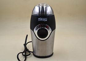 Электрическая кофемолка гриндер измельчитель DSP KA-3001 на 50 гр 200W Steel