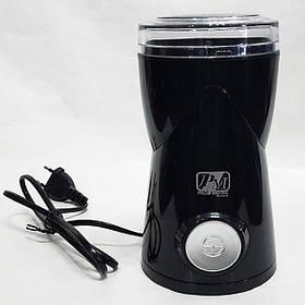 Электрическая кофемолка измельчитель Promotec PM-597 на 70г 200W Black