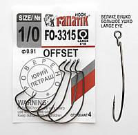 FO-3315 № 1/0 Офсетный крючок Fanatik
