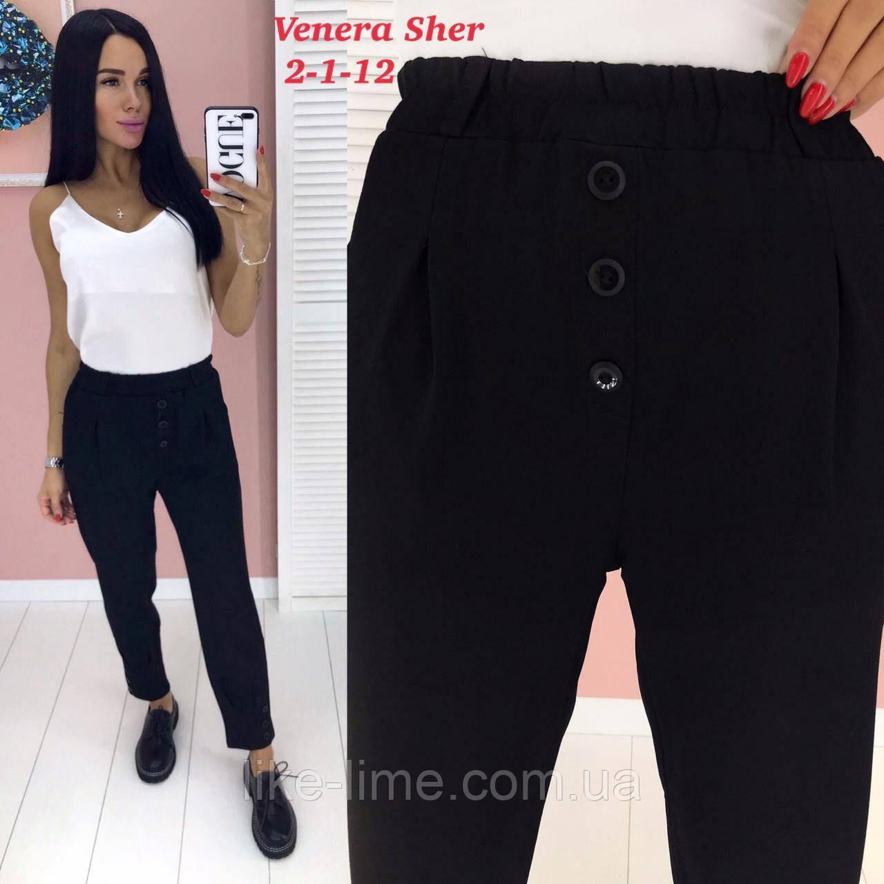 Жіночі модні штани