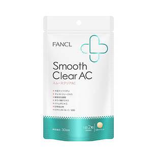 FANCL Smooth Clear Комплекс для чистой кожи от взрослого акне, 60 таблеток на 30 дней
