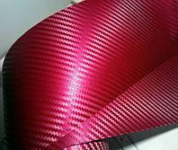 Карбоновая пленка 3D бордовый 100х152 см.