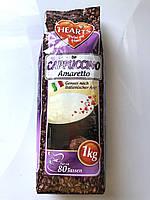 Капучино Hearts Амаретто, 1 кг