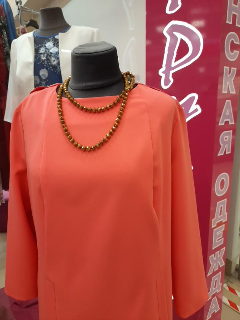 Платье женское Almatti модель Илона коралл