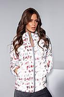 Модная светящаяся куртка на осень/весну с 42 по 48 рр плащёвка + силикон 200